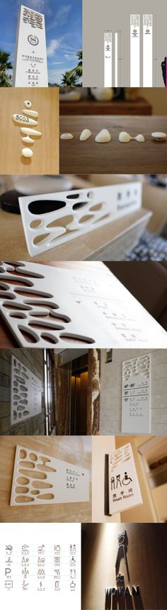 Cut out hotel signage and wayfinding Web Banner Design, Web Design, Signage Display, Signage Design, Branding Design, Identity Branding, Corporate Design, Visual Identity, Environmental Graphic Design