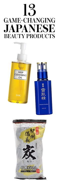 13 Japanese Beauty Products That Will Change Your Routine Forever:  On my Japanese mother's vanity there are rows and rows of tiny spatulas for her skin care routine. Painstaking, but probably worth it. To learn even more about Japanese beauty rituals, I went to Japan to find both the classic and the cutting-edge skin-care products that fly off the shelves there—and learn exactly how to use them.   allure.com