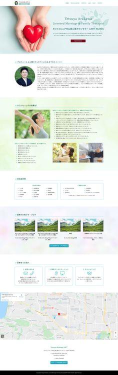 Tatsuya Arakawa LMFT website.  #webdesign #webdesigner #website #graphicdesign #ui #userinterface #bootstrap #branding #responsive #wordpress #clinic #lmft #counseling Modern Website, Portfolio Website, User Interface, Counseling, Clinic, Wordpress, Web Design, Branding, Brand Management