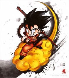 "Poster Dragon Ball ""Wanted"" Goku (variant) - cm) Dragon Ball Gt, Blue Dragon, Kid Goku, Z Tattoo, Geniale Tattoos, Animes Wallpapers, Pikachu, Anime Art, Fanart"
