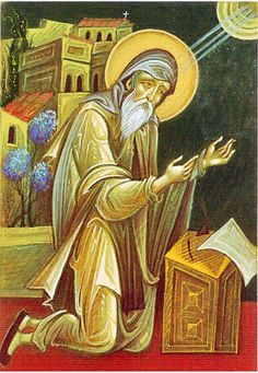 """St Symeon the New Theologian:     """"There was this alone that held me back – my ingrained propensities and evil habits of sensuality. By the persistent practice of prayer, meditation of God's oracles and the acquiring of good habits, this fades away."""""""