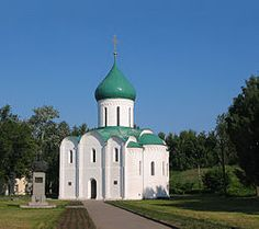 Spaso-Preobrazhensky Cathedral  (Savior's Cathedral) in Pereyaslavl-Zalessky, Russia;  built in 1157;  part of Russia's 'Golden Ring';  photo by Ludvig14