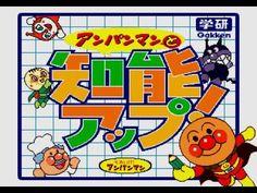 [PICO] アンパンマンのマーチ♪ 学研 それいけ! アンパンマンと知能アップ! Japanese Kids TV Animation Mus...