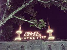 Elveda ya Șehr_i Ramazan