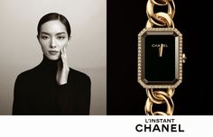 The Essentialist - Fashion Advertising Updated Daily: Chanel