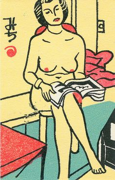 Japanese #matchbox label #girlie To design & order your business' own branded #matches GoTo GetMatches.com