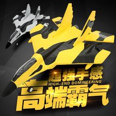 93.10$  Buy now - http://ali87n.worldwells.pw/go.php?t=32753150120 - SU27 fighter wing charge remote control glider ruggedness children's toys helicopter model aircraft Drones