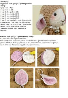 Our goal is to keep old friends, ex-classmates, neighbors and colleagues in touch. Crochet Sheep, Crochet Baby Toys, Crochet Dolls, Baby Knitting, Knit Crochet, Crochet Animal Patterns, Stuffed Animal Patterns, Crochet Patterns Amigurumi, Knitting Patterns Free