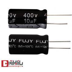 خازن 10 میکرو 400 ولت FUJY