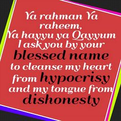 Allah's bless name