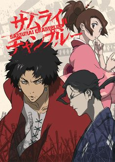 Samurai Champloo ♥♥♥♥♥ (TV-MA, but I think PG-14 or 17 would be fine) Fuu is a spacey waitress at a teahouse where a swordfight breaks out between two warriors. In exchange for saving the pair from execution, Fuu demands that they accompany her on a journey to find her father. Absolutely fantastic fight scenes. I love this show!