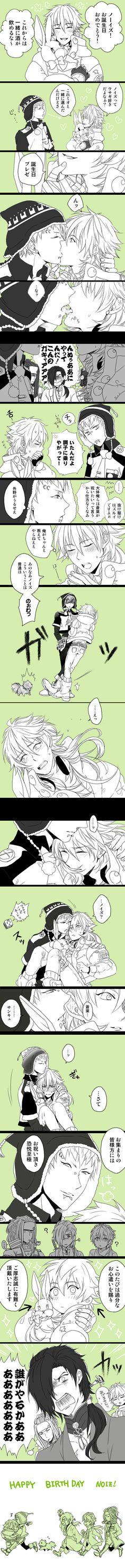 Aoba & Noiz