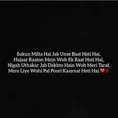 Exam Quotes, Shyari Quotes, Words Quotes, Life Quotes, Funny Quotes, Love Quotes For Crush, First Love Quotes, Couples Quotes Love, True Feelings Quotes