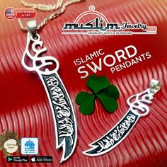 Available in 3 sizes. Sword, Muslim, Islamic, Ali, Pendants, Mens Fashion, Sterling Silver, Jewelry, Style