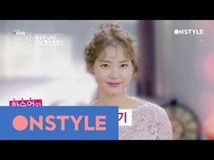 Seung-eon Hwang′s beauty tips for bright no make up face 겟잇뷰티셀프 35화 - YouTube