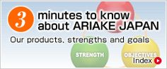 3 minutes to know about ARIAKE JAPAN