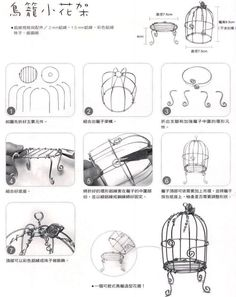 Cage with a bird for denim angel - Forum Wire Crafts, Metal Crafts, Wire Art Sculpture, Wire Sculptures, Abstract Sculpture, Bronze Sculpture, Hanger Crafts, Free To Use Images, Creation Deco