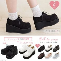 dreamv | Rakuten Global Market: I prepare for big size / black white brown pink blue black and white blue /23cm 25.5cm/ where pumps original thickness bottom race up forehead 8cm heel thickness bottom race up organdy ribbon-maru string storm sense of stability is pretty! Dream fine-vie
