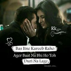 The Passionate Love Quotes for Him Are you looking for the Love Quotes to express your love to your love, husband , boyfriend, soulm. Couples Quotes Love, Love Husband Quotes, True Love Quotes, Couple Quotes, Love Quotes For Him, Romantic Quotes In Hindi, Islamic Love Quotes, Romantic Poetry, Hindi Quotes