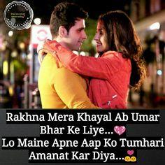 136 Best Meri Jaan Images Heart Touching Shayari Caro Diario