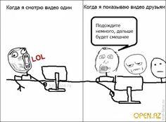 мемы: 38 тыс изображений найдено в Яндекс.Картинках