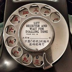 HK old telephone
