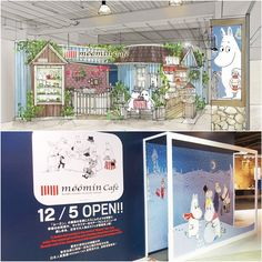 We're so excited to see more themed cafes opening up in Hong Kong! Coming up next will be The Moomins, lovely chubby fairy tale characters created by Swedish-speaking Finnish novelist, Tove Jansson. Moomin Cafewill be opening at LCX, Harbour City on 5 Dec 2014, stay tuned for more updates soon~ #allabouthongkong #harbourcity #hongkong #hk