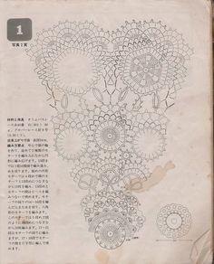 "Photo from album ""Только схемы"" on Yandex. Crochet Doily Diagram, Crochet Doily Patterns, Crochet Mandala, Crochet Chart, Crochet Motif, Crochet Doilies, Crochet Home, Irish Crochet, Crochet Symbols"