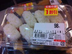 ものすごい寿司に出会った on Twitpic - ツイナビ・Twitterガイド