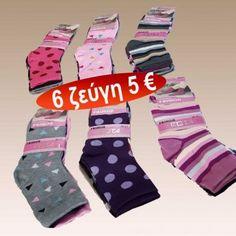 Πακέτο με 6 ζευγάρια Γυναικείες κάλτσες Μεγέθη 35-42 σε διάφορα χρώματα 6f979df898c