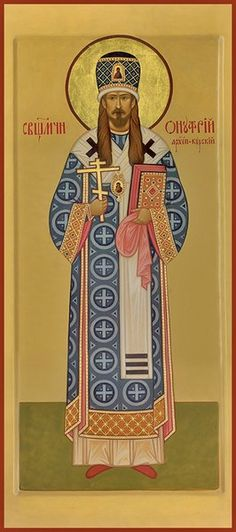 St. Onouphry The New Martyr