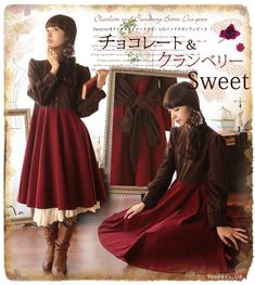 Favorite   Rakuten Global Market: One piece ladies ' MIME-flare cocoa fragrant chocolate and cranberry ° +... large striped Turtleneck bitter Sweet ab06221!