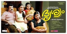 Thiru Onam Special  Super Hit Movies on Malayalam Television ,Drishyam,How old are You etc