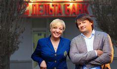 Восточно-Европейская Финансовая Группа: Развод по-украински. Ищу козла отпущения.