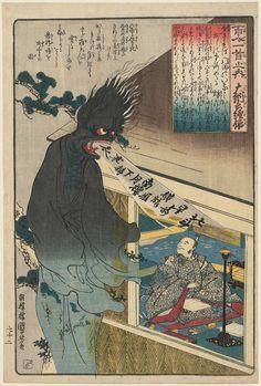 歌川国芳 Utagawa Kuniyoshi_Poem by Dainagon Tsunenobu, from the series of One Hundred Poems by One Hundred Poets (Hyakunin-issu no uchi)