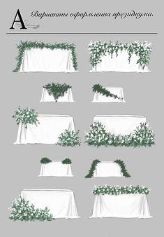 Варианты композиционного оформления свадебного стола молодожёнов Wedding Menu, Wedding Events, Rustic Wedding, Our Wedding, Weddings, Wedding Tent Decorations, Flower Decorations, Background Decoration, Bridal Table