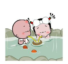 LINE Creators' Stickers - Pobaby (sweet travel) Example with GIF Animation Cute Cartoon Drawings, Cartoon Gifs, Baby Cartoon, Cute Love Gif, Cute Love Pictures, I Love You Hubby, Snoopy Happy Dance, Naughty Kids, Baby Memes
