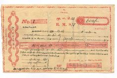 Victorian Promissory Note with One Anna stamp