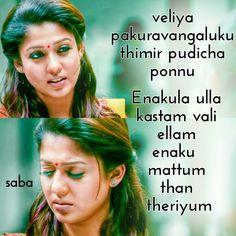 #tamilquotes #tamilmoviequotes #quotes #portnizam #girlytude #tamilnadu #thalaajith #kadhalkavithai #lovequotes #lovequotess #tamilmoviequotes #tamillovequotes #lovequotespage #lovequotesforher#tamilquote #girlytude #sabaquotes #kollywoodquotes #chennaimemes #relationshipquotes #lovequoteslifequotes #lovequotesdaily #lovequotesandsayings #portnizamquotes #sabaquotes #lovefailurequotes #kadhal #tamilhusbandwife #tanglishquotes #tamilmemes #tamilfunnymemes #tamilfunny #tamilsadquotes #lovequotes # Love Failure Quotes, Hurt Quotes, Tamil Love Quotes, Love Quotes For Her, Tamil Funny Memes, Relationship Quotes, Life Quotes, Tamil Movies, It Hurts