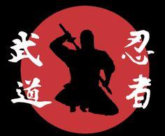 忍者と武道 Ninja and Martial Arts
