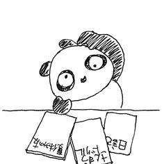 【一日一大熊猫】2016.8.29 昨日で夏休みが終わった人もいるかな? 宿題を「忘れてた」なんて表現をする人もいるけど 本当に頭の中から抜けてて「忘れてた」なんて勇者はなかなかいないよねぇ。 #パンダ