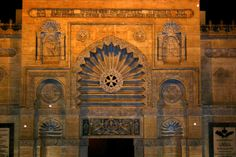 coptic museum facade - The facade of the Coptic Museum in Old Cairo Egypt