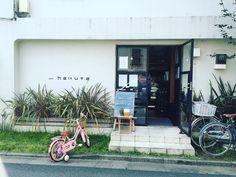 Tokyo Street View. #walking #tokyo #japan #201606 #shotoniphone6 #cafe