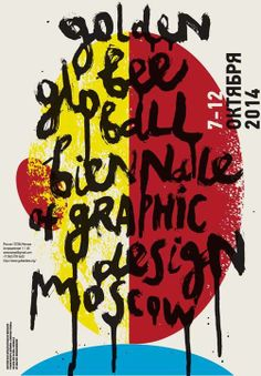 A great poster created by Peter Bankov (who was our very first Poster Master) for  Golden Bee Global Biennale of Graphic Design. If you would like to learn more about Peter's work visit our website's masters section: www.posterposter.org/masters/