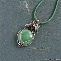 Strukova Elena - авторские украшения - кулон с нефритом