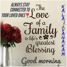 Good Morning Quotes For Familybest good morning quotes for family, funny good morning quotes for family, good mornin Good Morning Family Quotes, Happy Family Quotes, Morning Quotes Images, Good Morning Prayer, Good Morning Inspirational Quotes, Good Morning Happy, Morning Greetings Quotes, Morning Blessings, Good Morning Picture