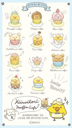 Cute Food Drawings, Cute Animal Drawings Kawaii, Cute Cartoon Drawings, Rilakkuma Wallpaper, Sanrio Wallpaper, Kawaii Wallpaper, Food Wallpaper, Diy Kawaii, Kawaii Art