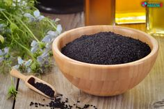 Do you suddenly need cumin for a dish but don't have one? This article will teach you 7 spices you can use in lieu of cumin. Nigella Sativa, 7 Spice, Tarte Fine, Wooden Bowls, Korn, Serving Bowls, Planter Pots, Seeds