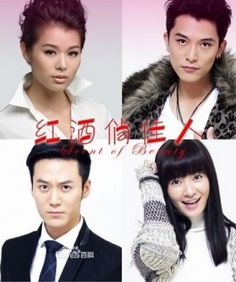 Red Wine My Fair Lady Chinese Movies, My Fair Lady, Beauty Review, Korean Drama, Dramas, Red Wine, Fangirl, That Look, Fancy