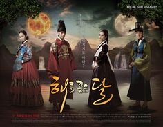 The Moon That Embraces the Sun - gripping,  couldn't stop watching